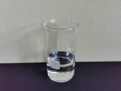 Small particle size colloidal silica
